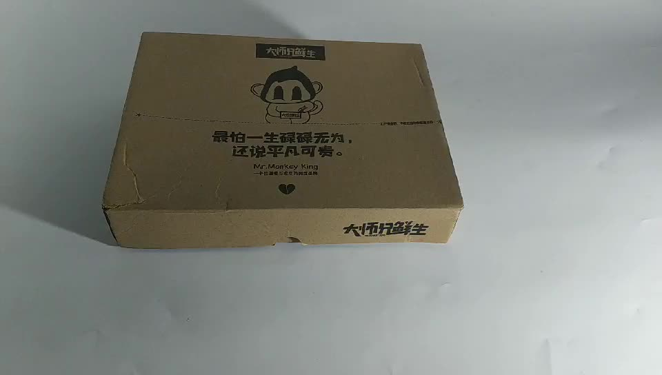 triangle pizza box,pizza boxes for sale,hot box for catering