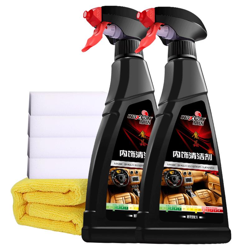 汽车内饰清洗剂泡沫车顶棚绒布织物强力去污清洁神器多功能免水洗
