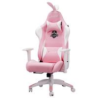 autofull傲风电竞粉色雪兔游戏椅子好不好