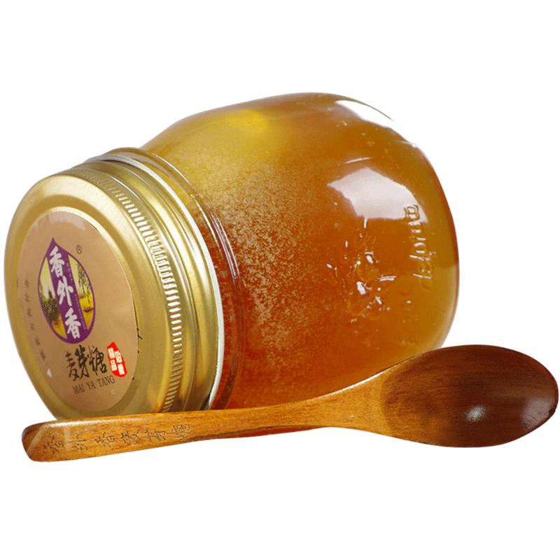 香外香纯正麦芽糖纯手工怀旧零食儿童孕妇烘焙糖果老※饴糖400gx2瓶