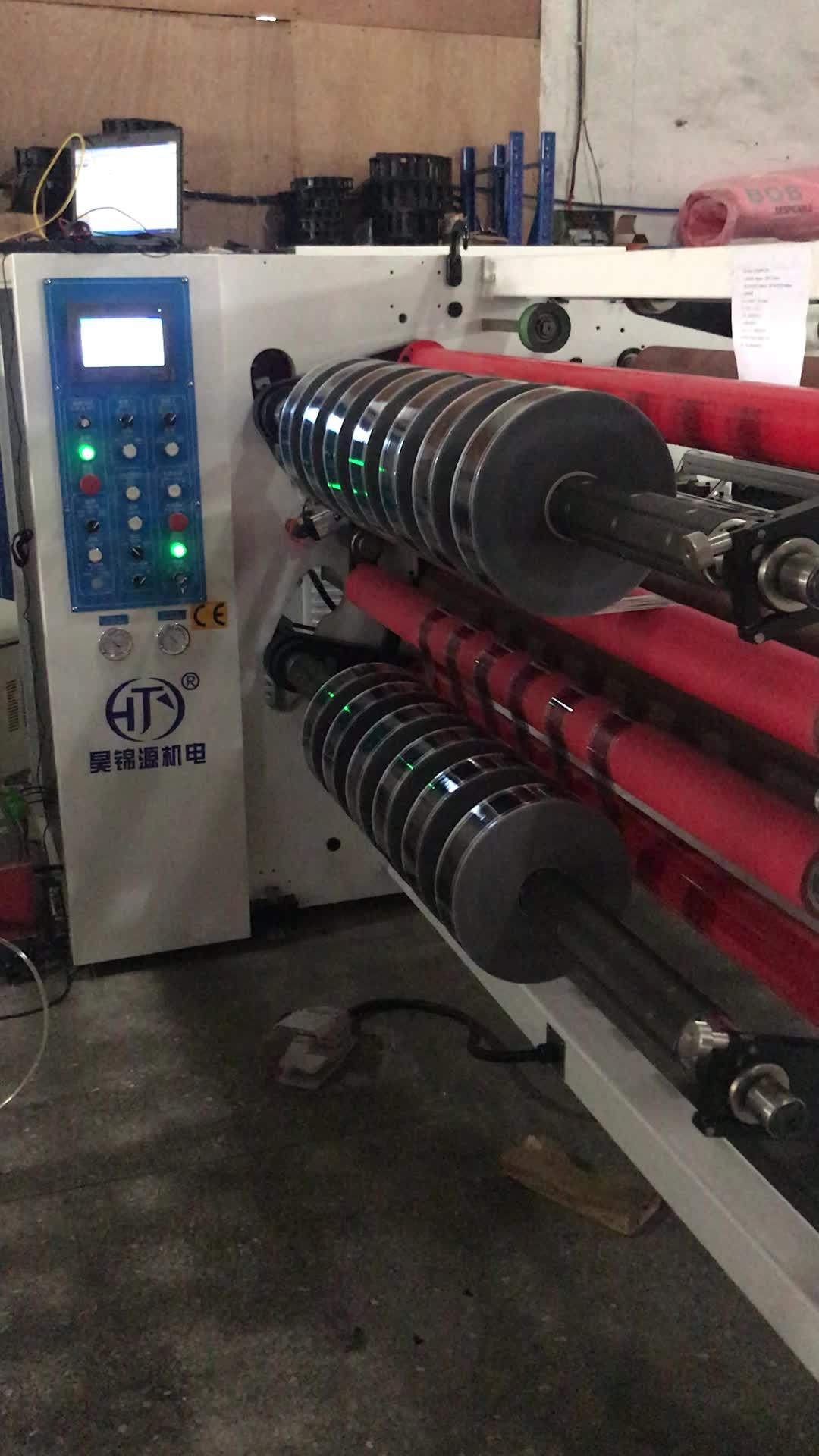 HJY-FQ01 bopp film dilme makinesi