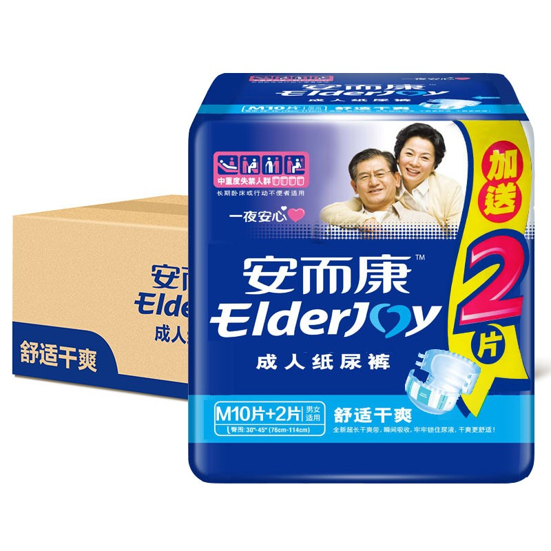 安而康成人舒适干爽m2010+尿不湿评价如何