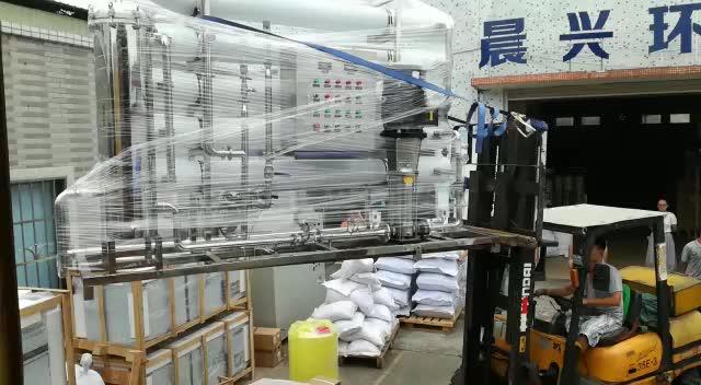 Ospedali Sistema di Trattamento Acqua Potabile Diretta 10 T/H