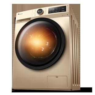 ¥2699 Littleswan小天鹅TD100VT096WDG全自动洗烘一体机10KG