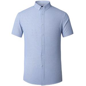 才子男装条纹短袖男夏季修身衬衫