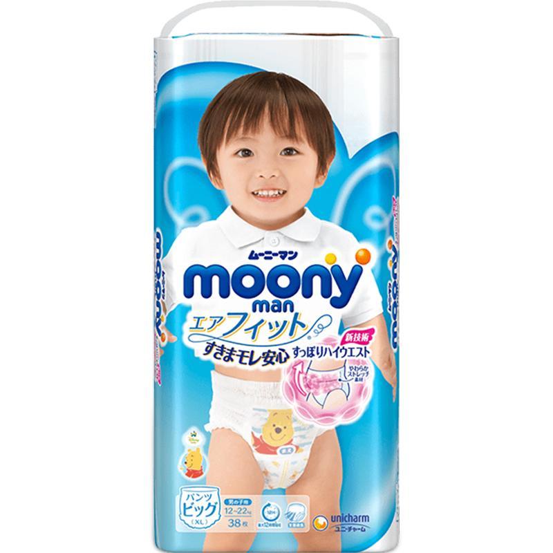 日本尤妮佳拉拉裤l44片纸尿裤性价比好不好