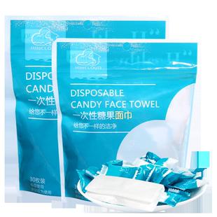 洗脸巾一次性出差便携棉压缩洁面巾