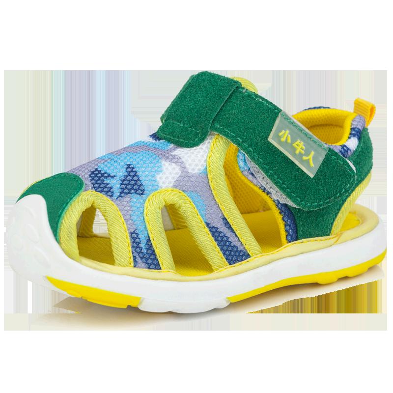 小牛人童鞋1-3岁宝宝包头凉鞋迷彩网面机能鞋凉鞋男女童学步凉鞋