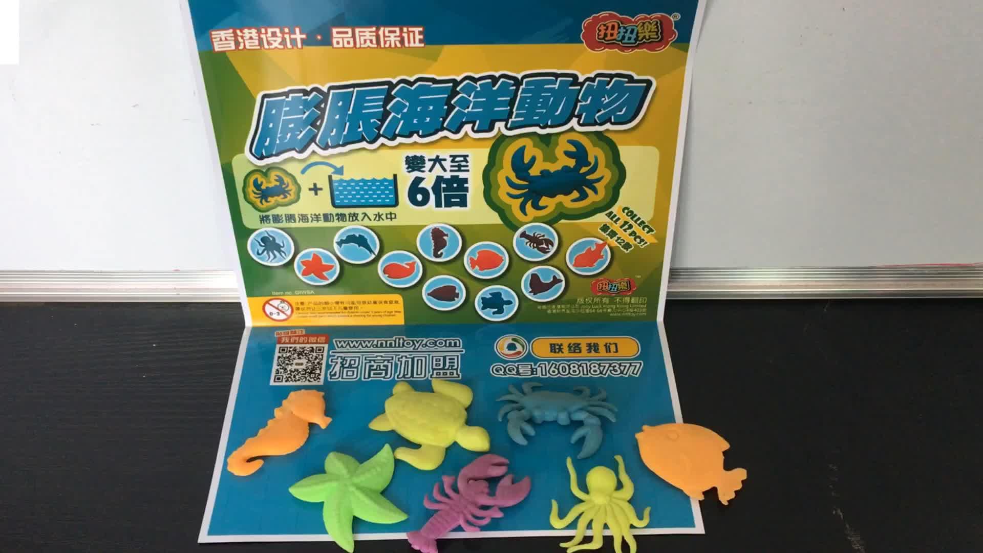 卸売バルクプラスチックガシャポン卵面白いアクアオーシャン生き物成長おもちゃを育てるに水海動物置物でカプセル