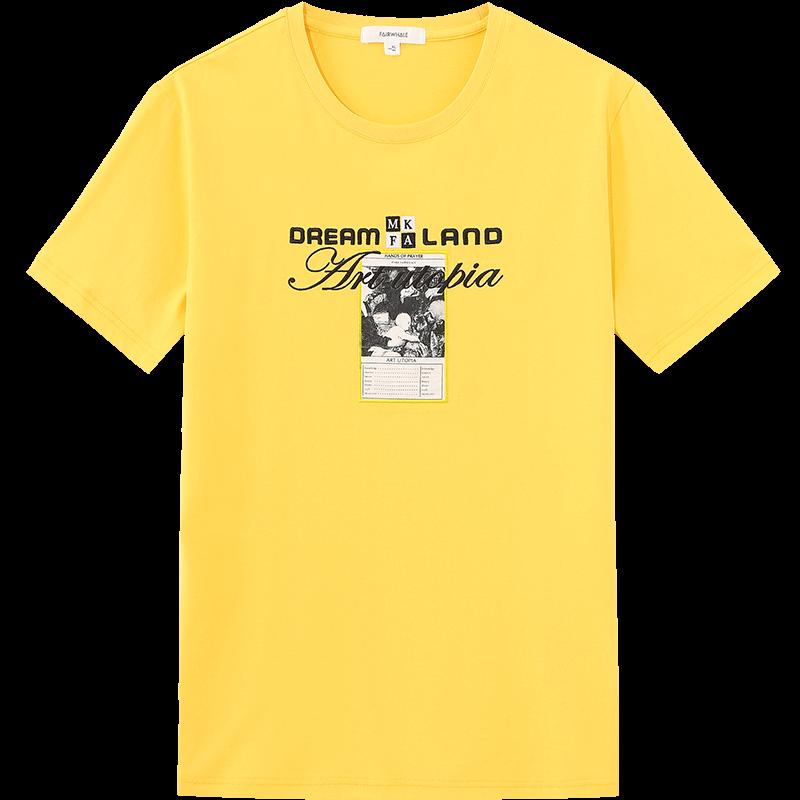 马克华菲短袖T恤男短袖潮牌 潮流2020夏季新款内搭圆领灰色打底衫