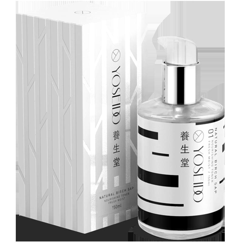 养生堂天然桦树汁补水保湿液清爽型保湿水爽肤水适合油性混合性肌