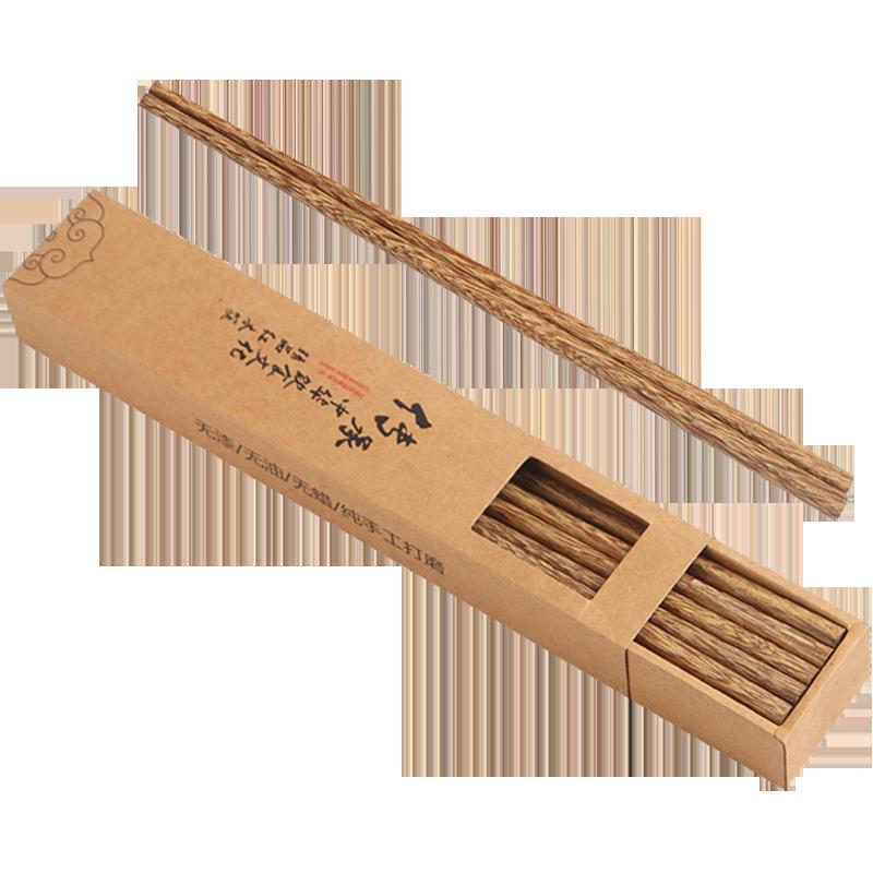 【美利亚】原生楠竹筷子无漆无蜡筷子10双