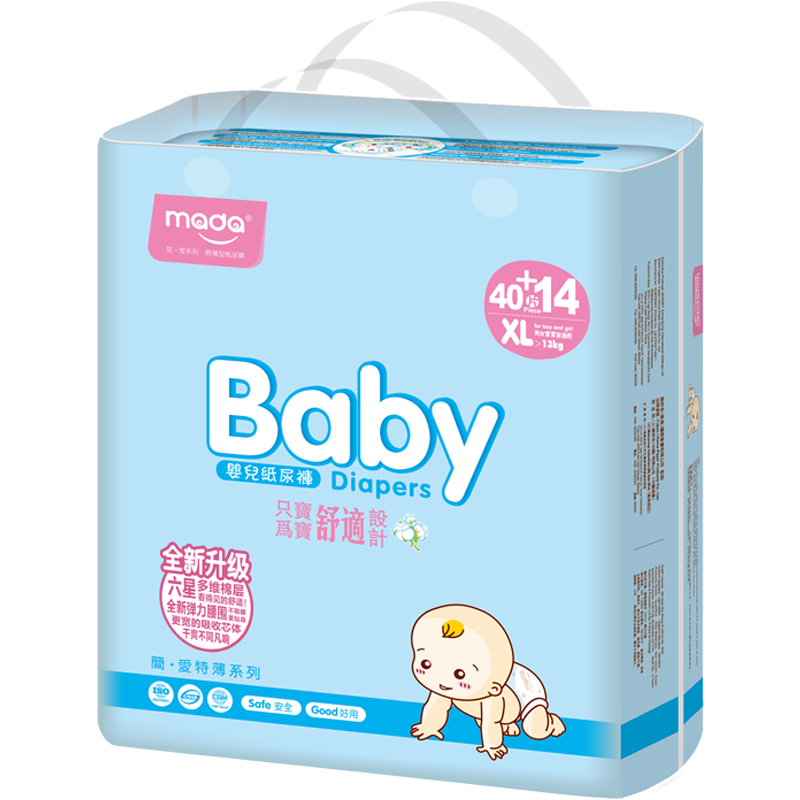 纸尿裤XL54片 婴儿尿不湿超薄透气