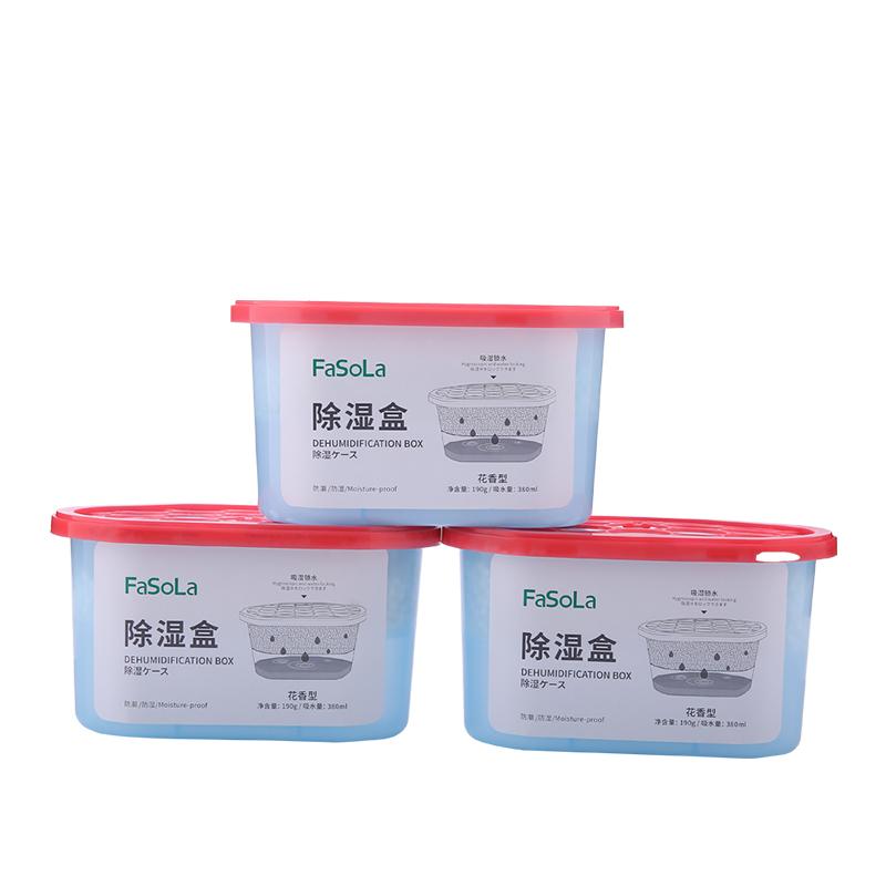 日本家用干燥剂防潮剂除湿剂卧室内房间衣柜吸潮吸湿袋防霉3盒装