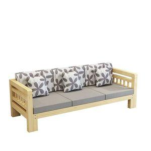 新中式全现代简约客厅套装实木沙发