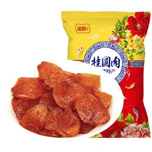 蓬源福建漳州桂圆肉干500g袋装干货