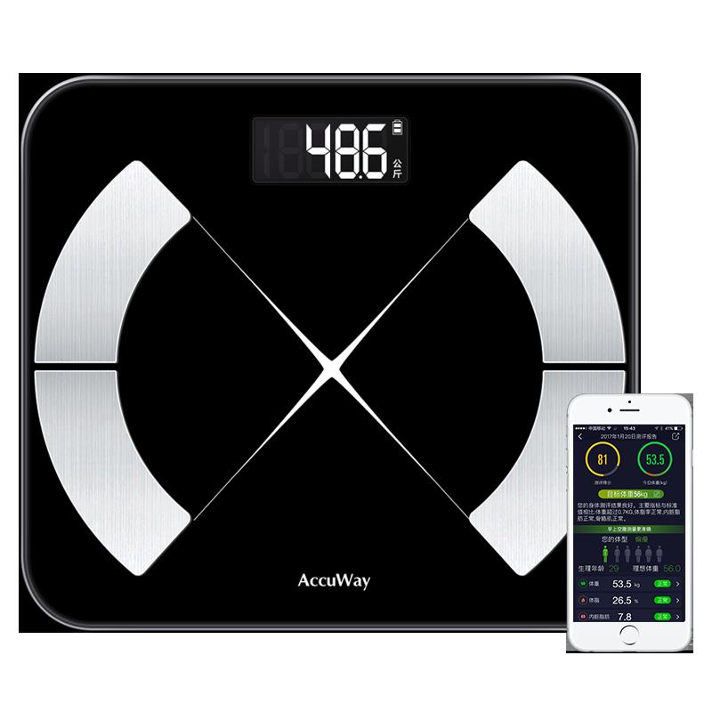 爱康唯智能体脂称家用成人精准女生宿舍小型人体电子体重测脂肪秤