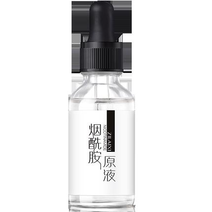 3瓶烟酰胺正品美白收缩毛孔精华液