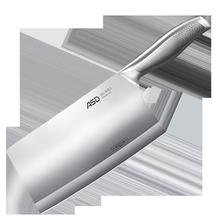 【爱仕达】家用厨房不锈钢菜刀