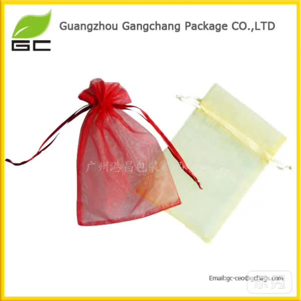 Custom High Quality Small Wedding Jewelry Organza Bags With Logo For Ring