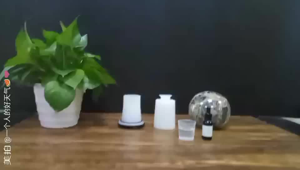 Ultrasonic Ceramic USB Essential Oil Aroma Diffuser