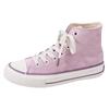 鮀品紫色高帮帆布鞋百搭2021女鞋怎么样