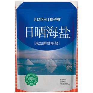 22日0点:桔子树 日晒海盐 未加碘 无抗结剂 320g*6袋 9元包邮(需用券)