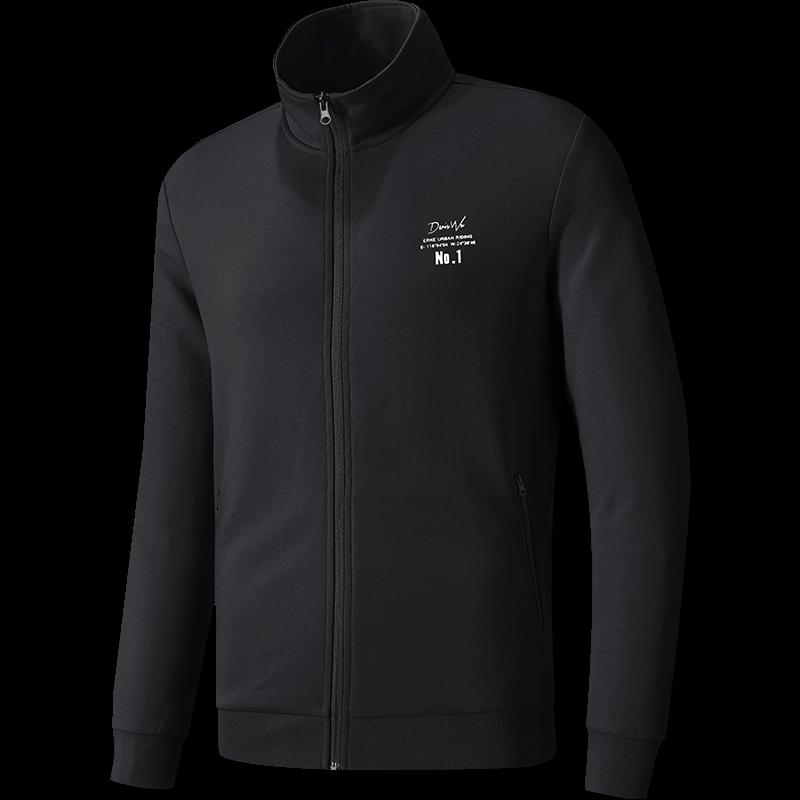 鸿星尔克运动外套男2020春季新款拉链开衫休闲春装卫衣男士运动服