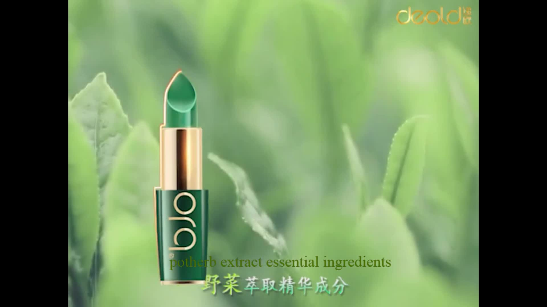 potherb moisturizing imported wholesale makeup liquid color change lipstick