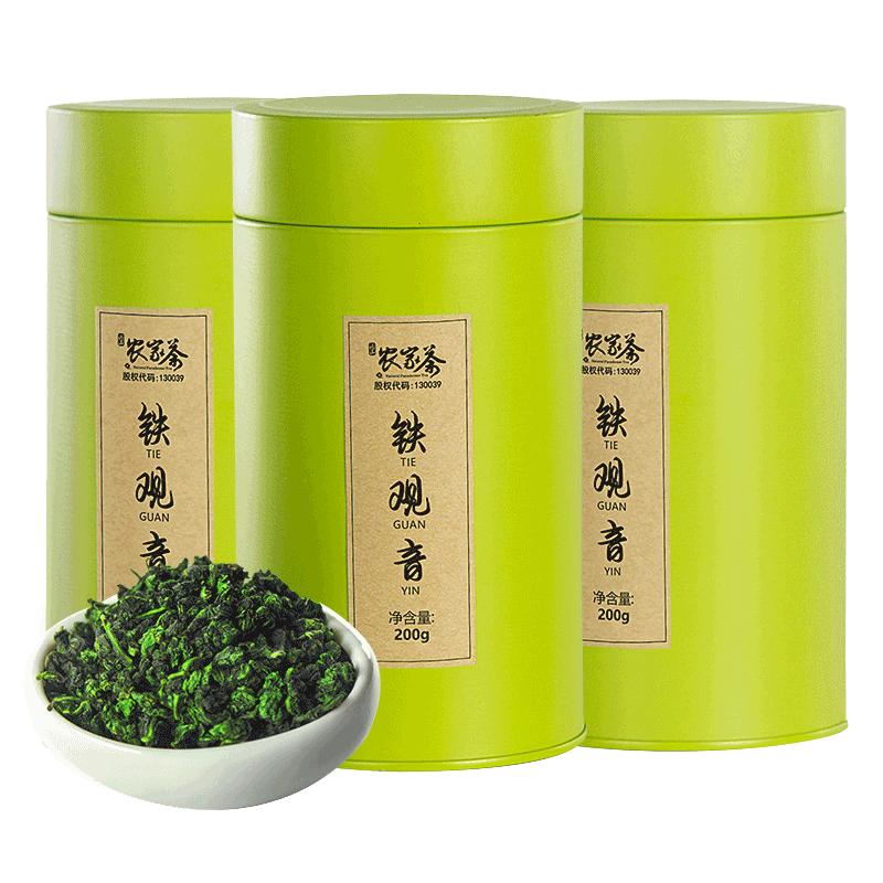 农家茶清香型安溪铁观音
