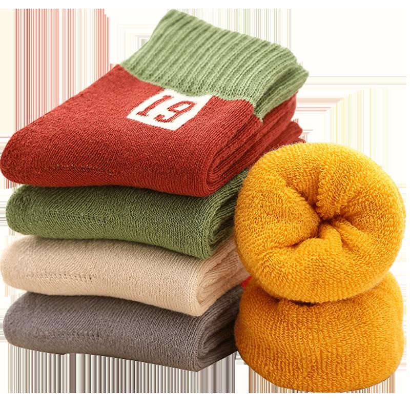 秋冬款纯棉儿童袜子5双-秒客网