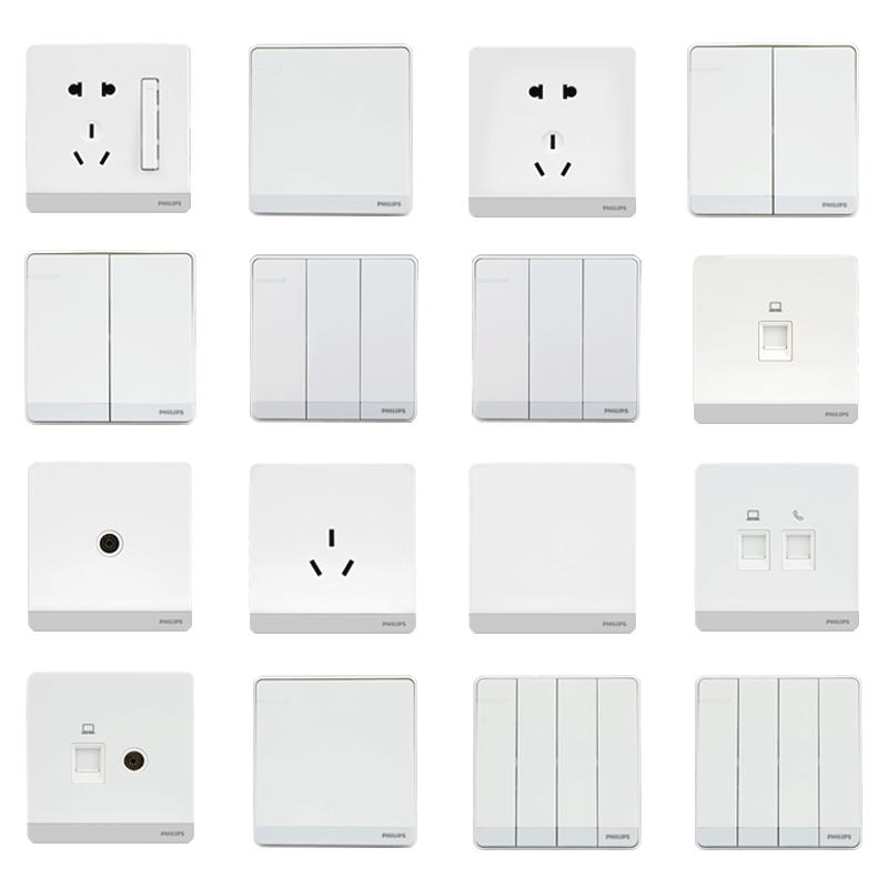 飞利浦开关插座86型家用墙壁带usb五孔16a空调电源暗装面板飞逸白