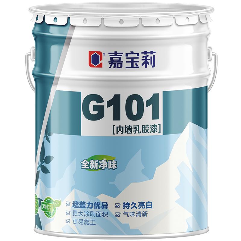 嘉宝莉速易涂内墙漆家用自刷油漆性价比高吗