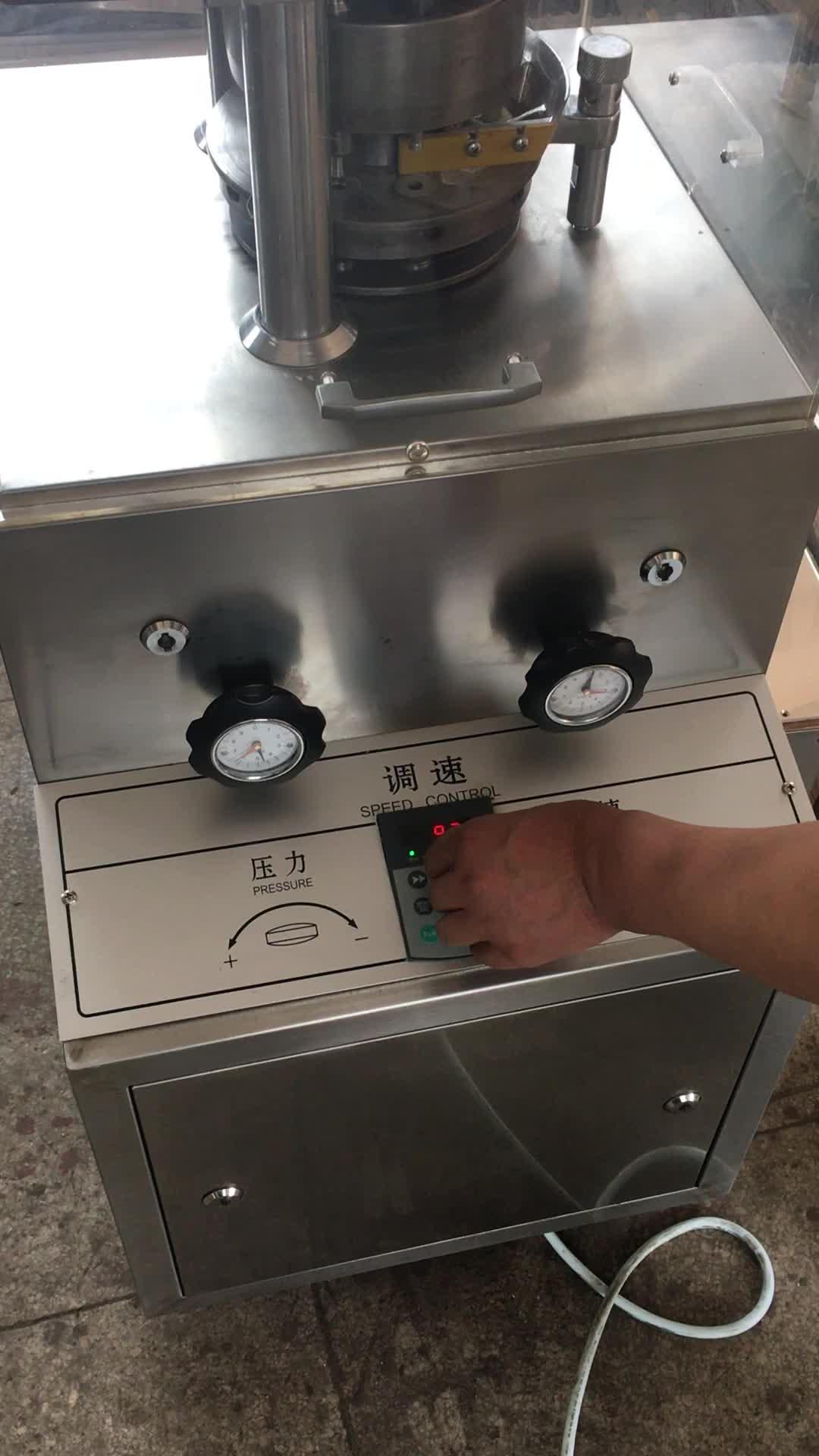 small tablet press machine