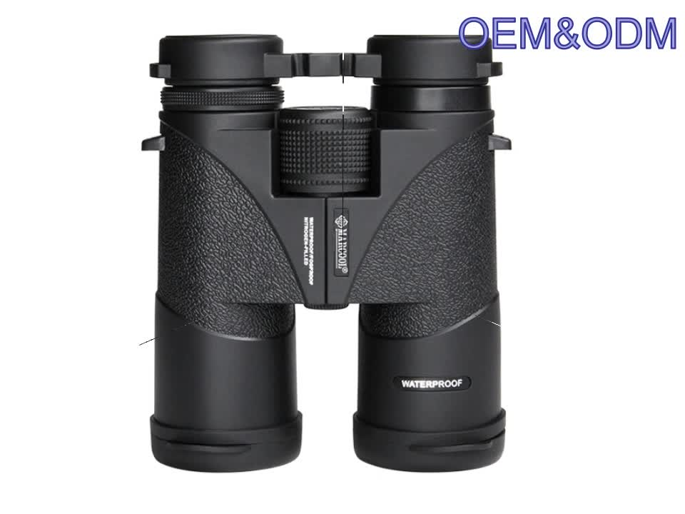 MARCOOL Police Equipment Military Waterproof Monocular 8x42, 10x42, 10x50 Microscope Binocular