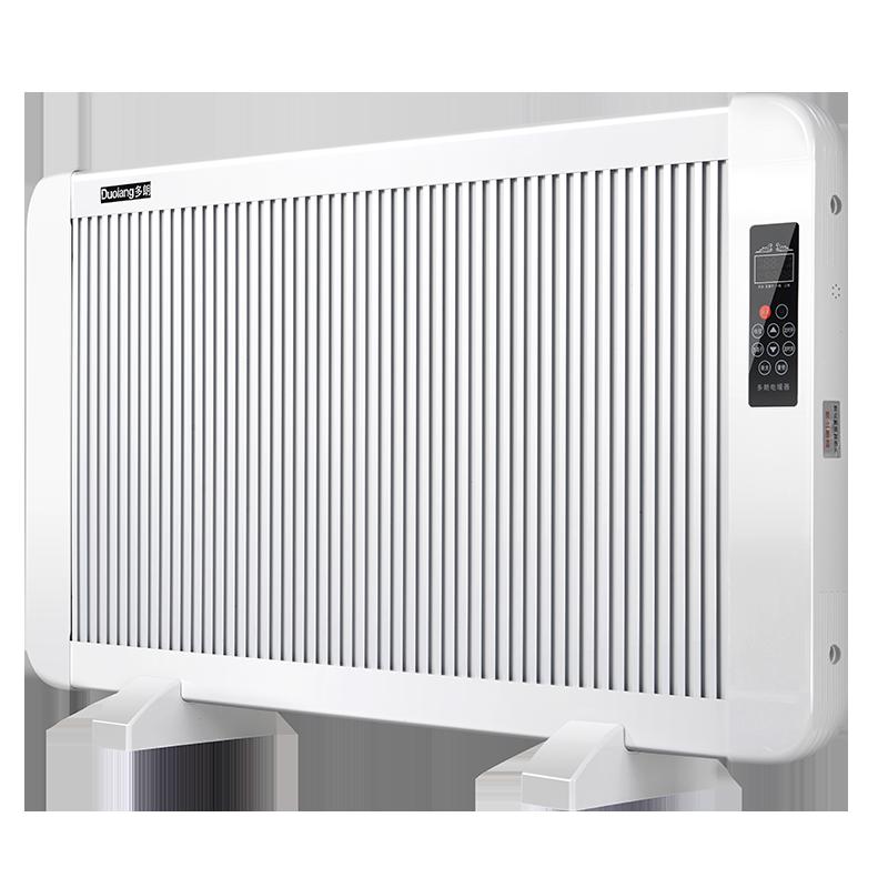 多朗碳晶取暖器家用电暖气片节能速热碳纤维电暖器壁挂立式墙暖