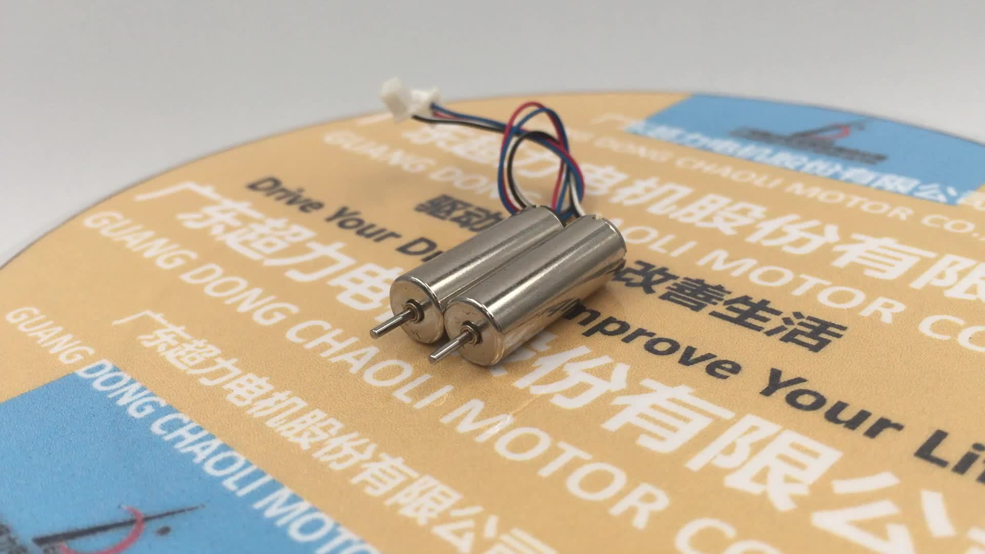 7mm new DIY micro FPV RC quadcopter coreless motor CL-0720 with 30000~45000rpm-chaoli2016
