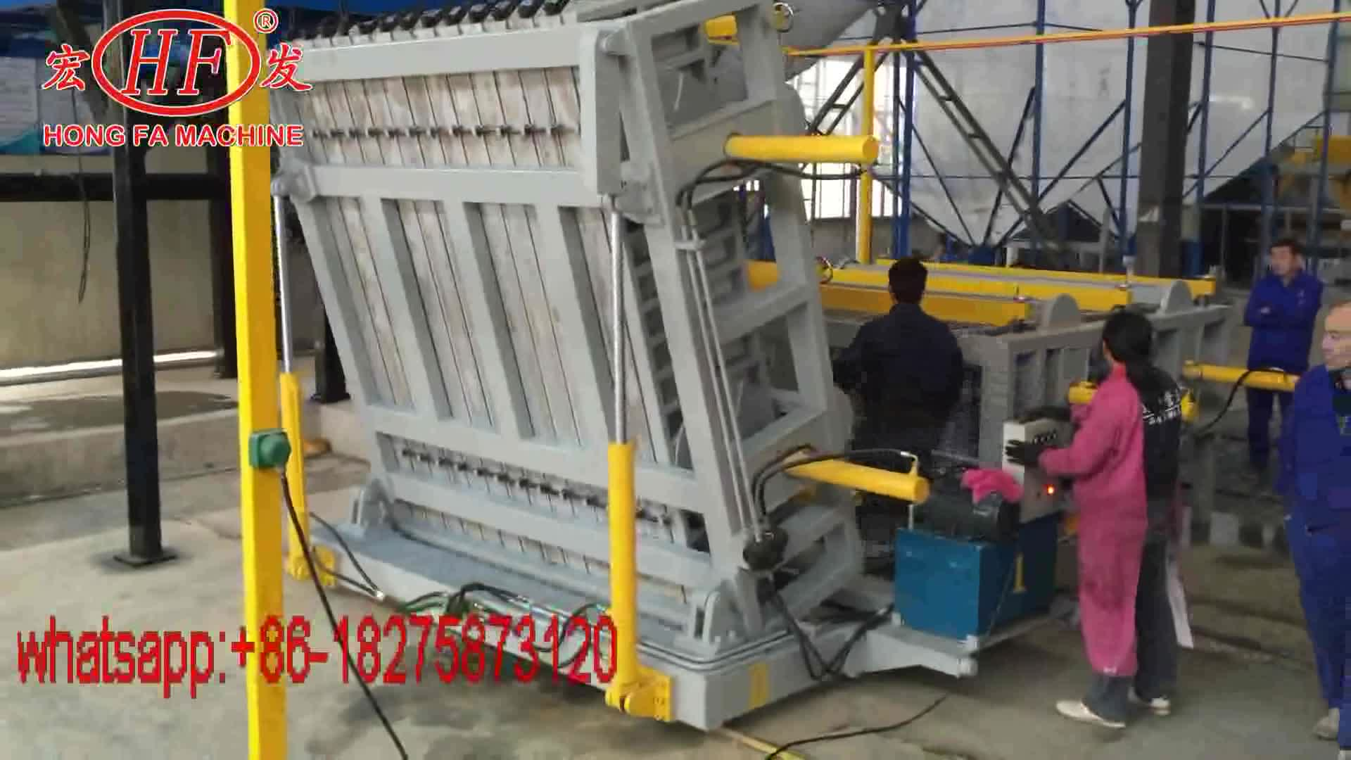 Lightweight Calcium silicate board composite sandwich wall panel making machine