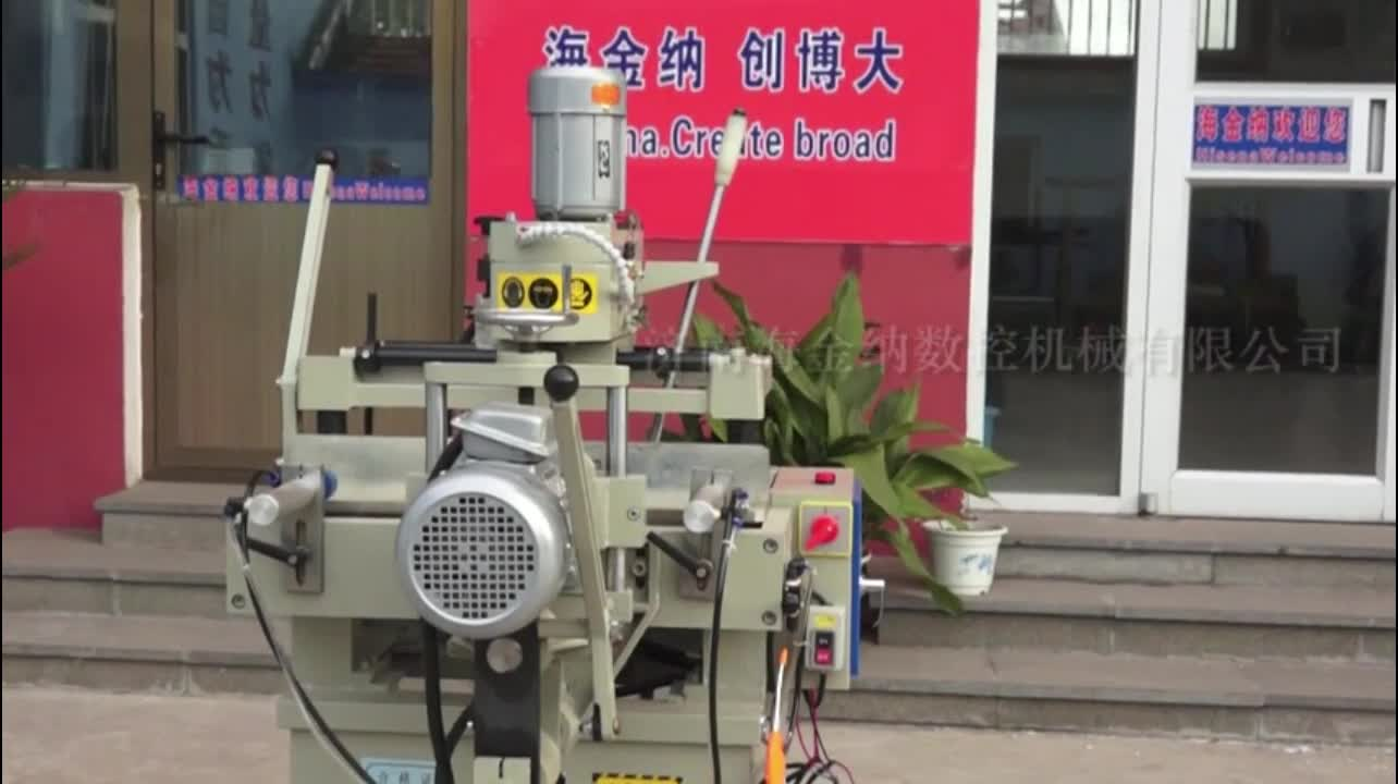 UPVC Lock Hole Drilling and Copy Router Milling Machine for UPVC windows and door machinery