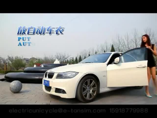 Hot Intelligent Sunclose Waterproof Automatic Car Covers