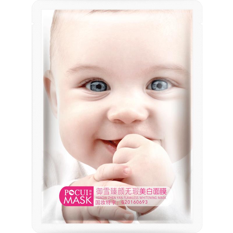 正品婴儿蚕丝面膜补水保湿美白淡斑提亮肤色收缩毛孔女学生男士