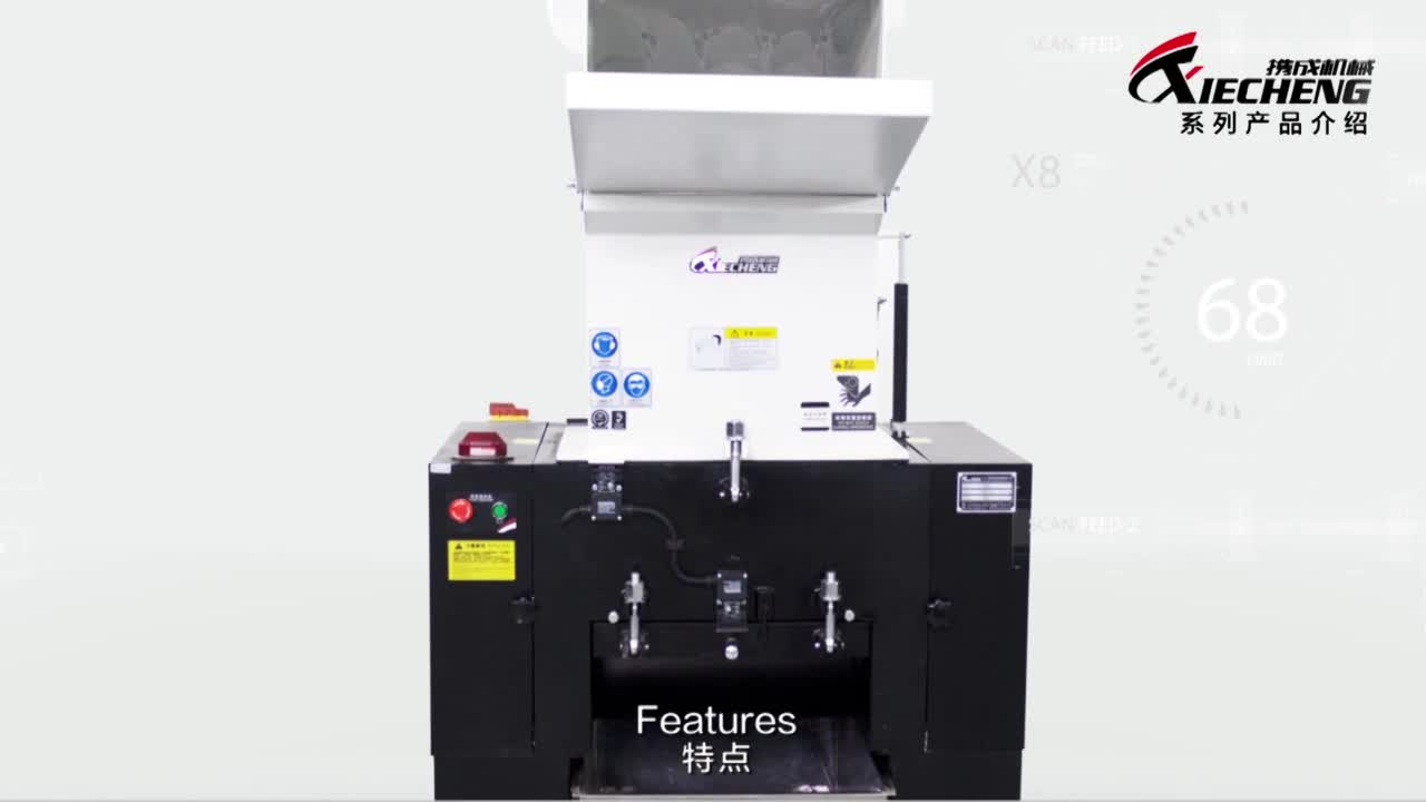 abs plastic auto crushed collecting system pet bottle plastic granulator
