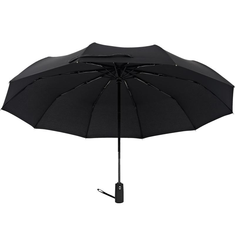 男女全自动折叠晴雨两用大号太阳伞
