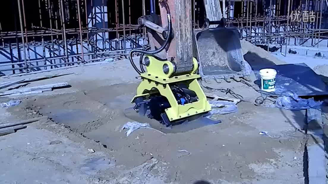 vibro plate compactor BYKC 300 excavator hydraulic vibration for sale