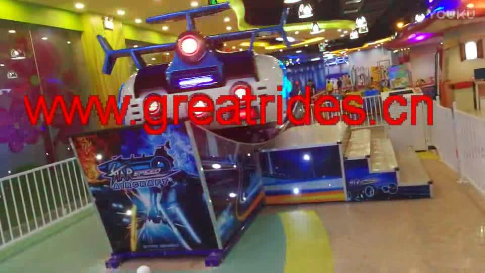 Good earning machine kids amusement games 9 seats 12 seats mini flying car for shopping center