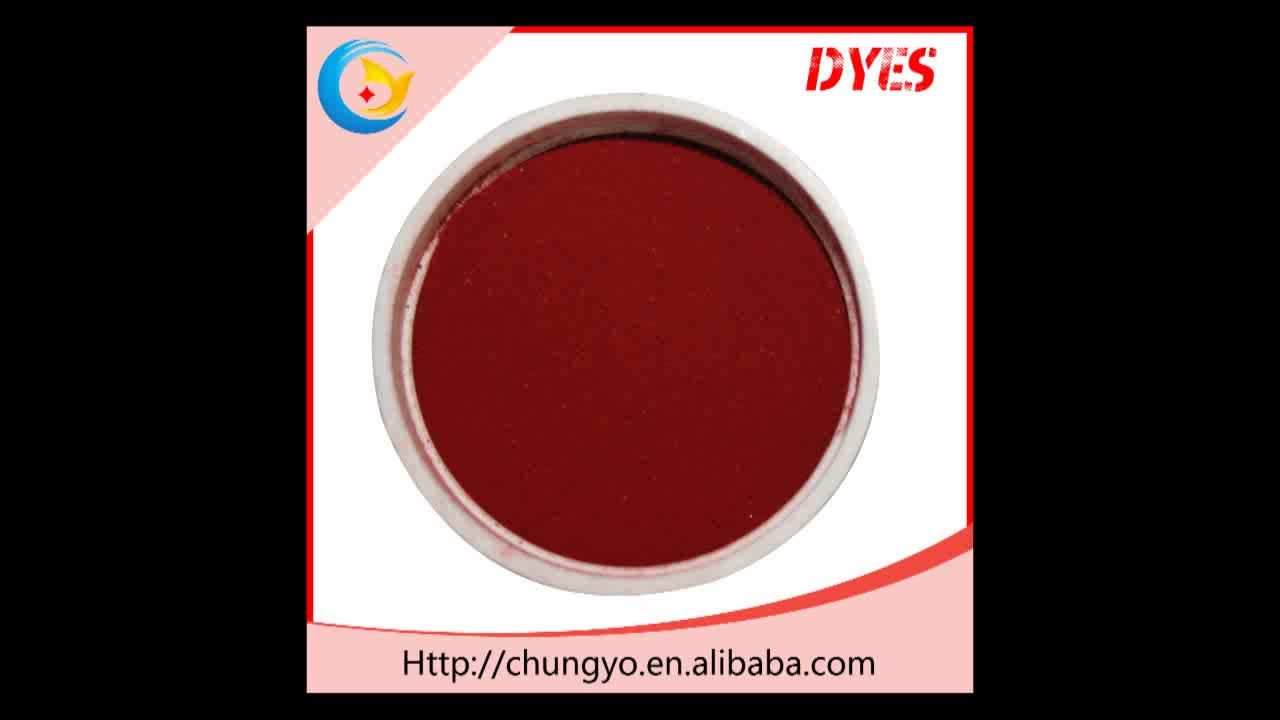 Disperse Dyes for sublimation inks and digital ink-jet inks sublimation dyes