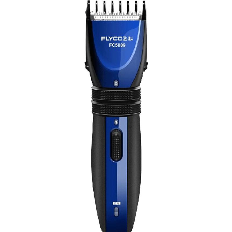 飞科家用理发器电推剪充电式成人电推子儿童低音电动剃头刀正品