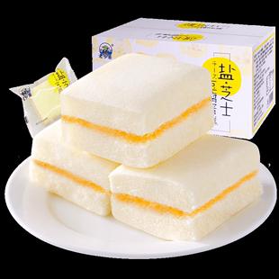 【拍下发2箱】老乡亲 夹心蛋糕2斤