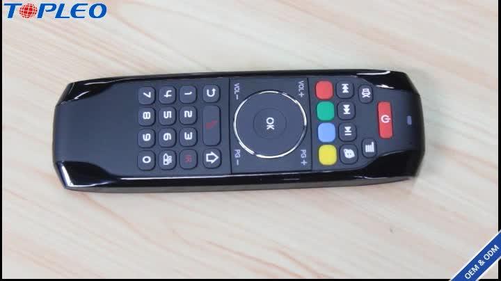 में निर्मित लिथियम बैटरी G7 टीवी स्मार्ट टीवी के लिए वायरलेस एयर माउस रिमोट कंट्रोल