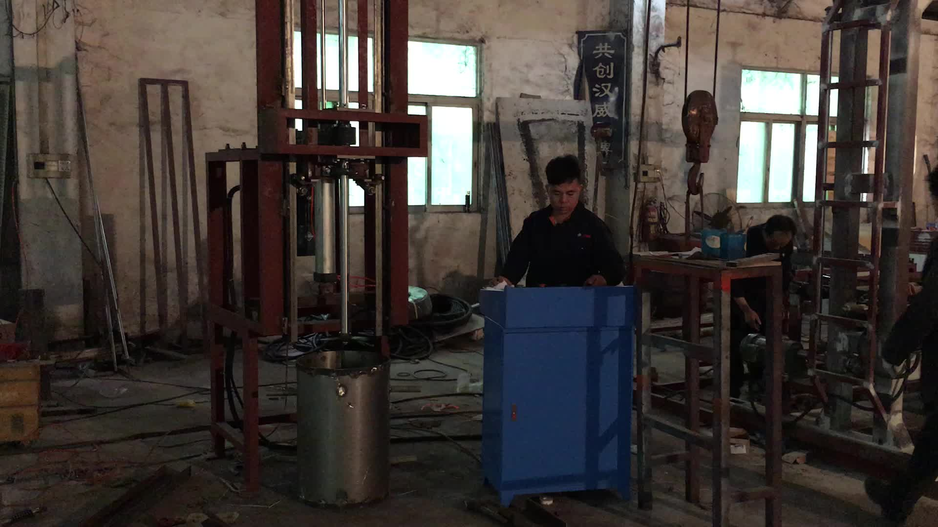 Vertical hand foaming machine